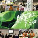 organicexpoHFPimage