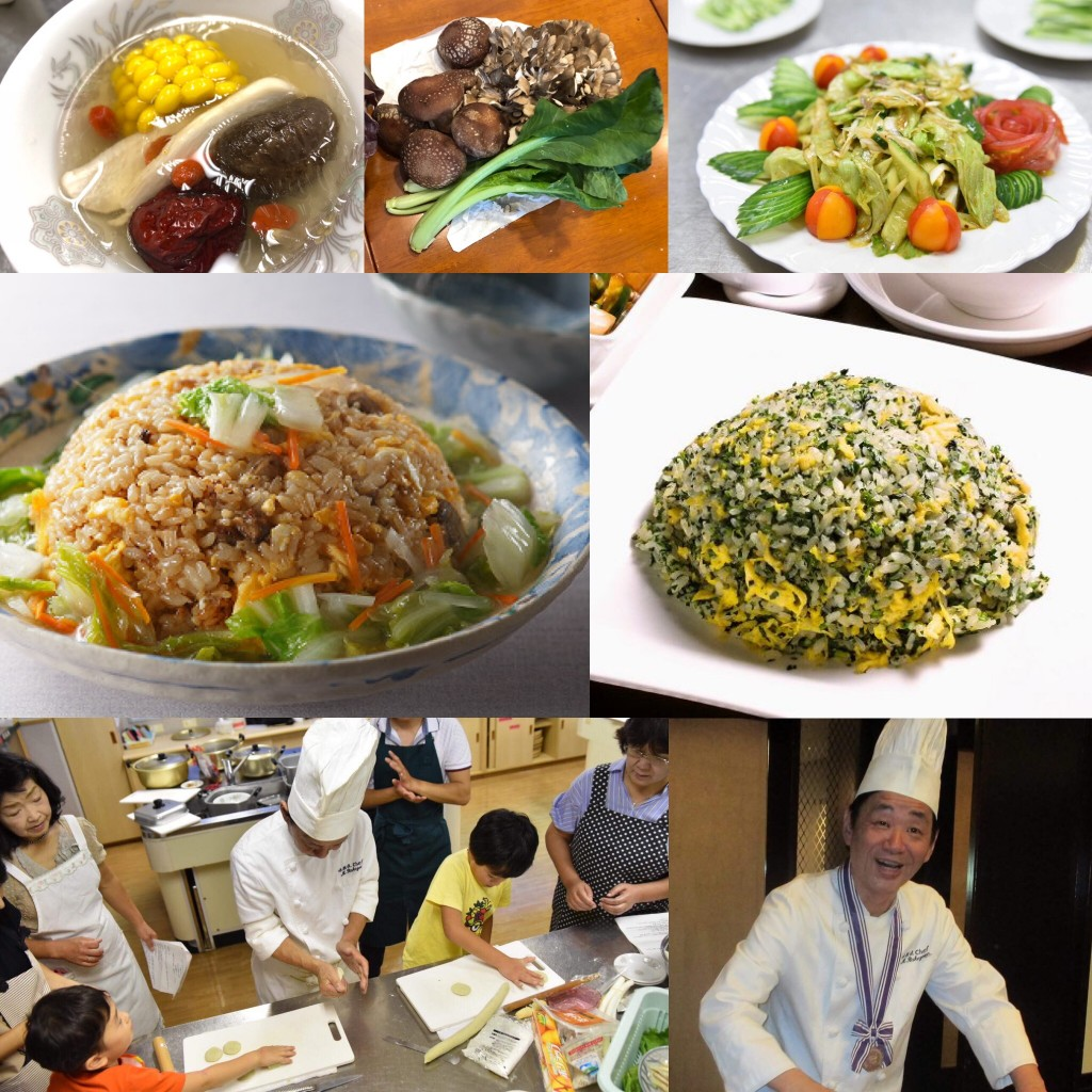 chinesecooking2019.9