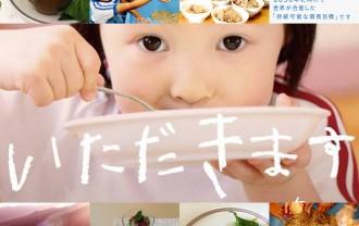 eco food frum1